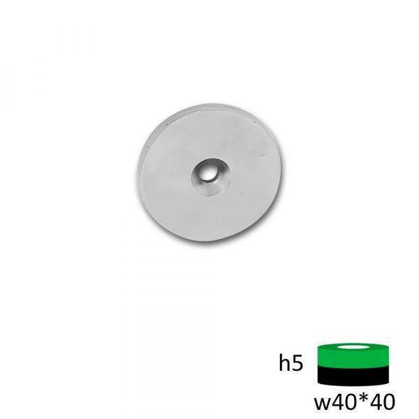 Неодимовый диск ST 40х5 мм. с зенковкой 5.5/10 мм