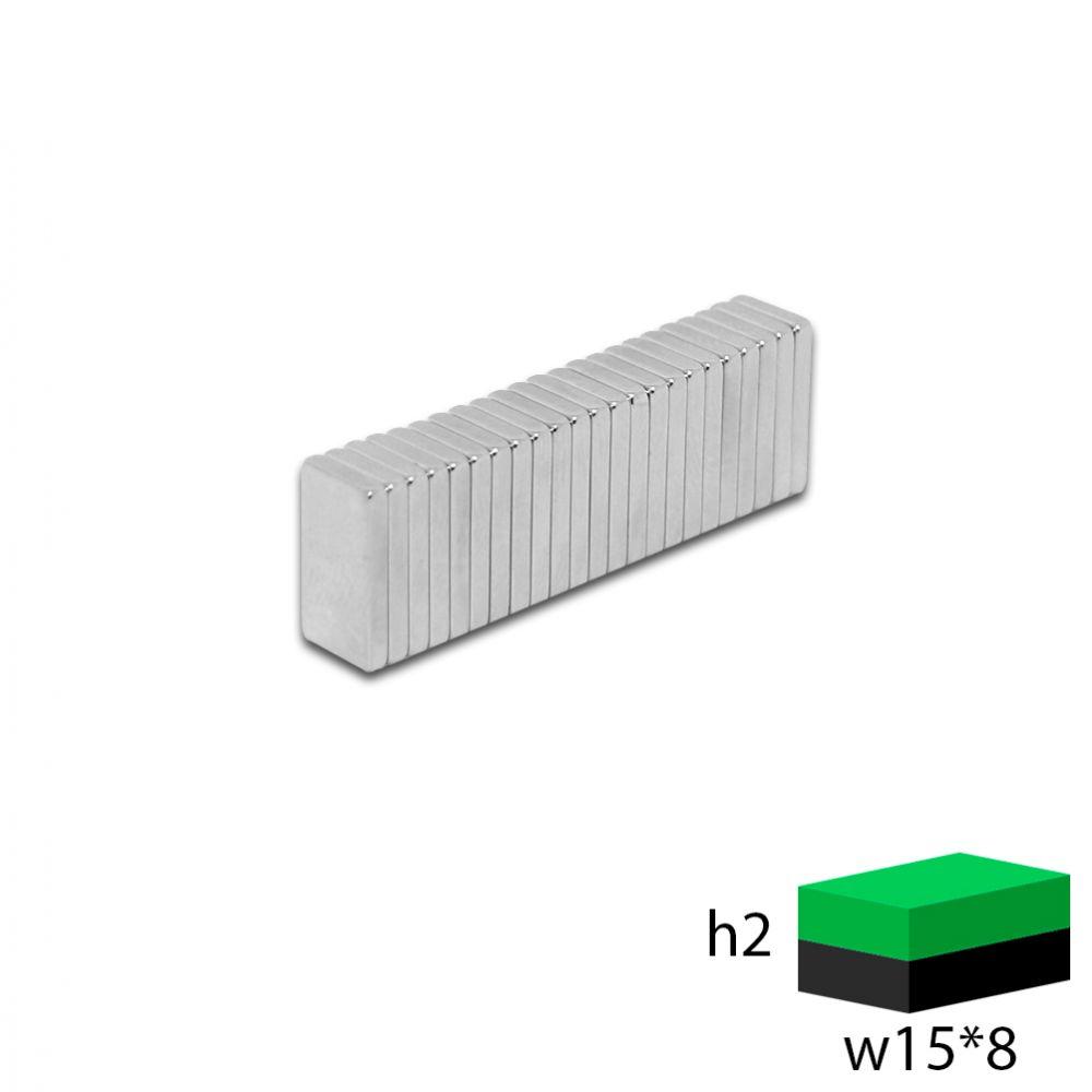 Неодимовый прямоугольник 15х8х2 мм.
