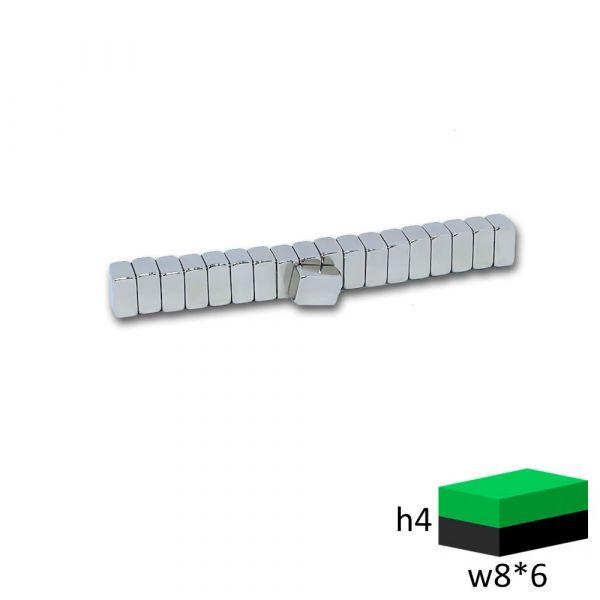 Неодимовый магнит прямоугольник 8х6х4 мм.