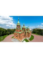 Неодимовые магниты купить в Челябинске