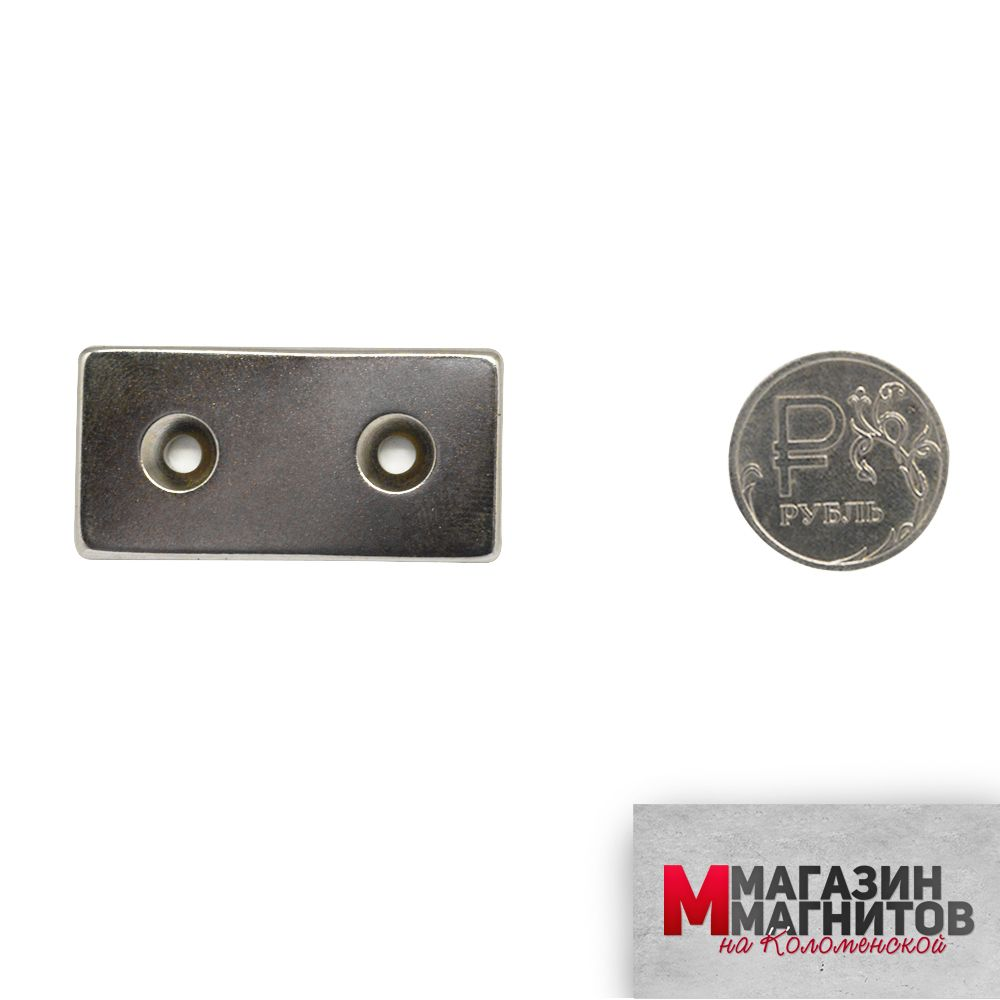 Неодимовый магнит прямоугольник 40х20х4 мм. с двумя зенковками 7/3.5 мм.