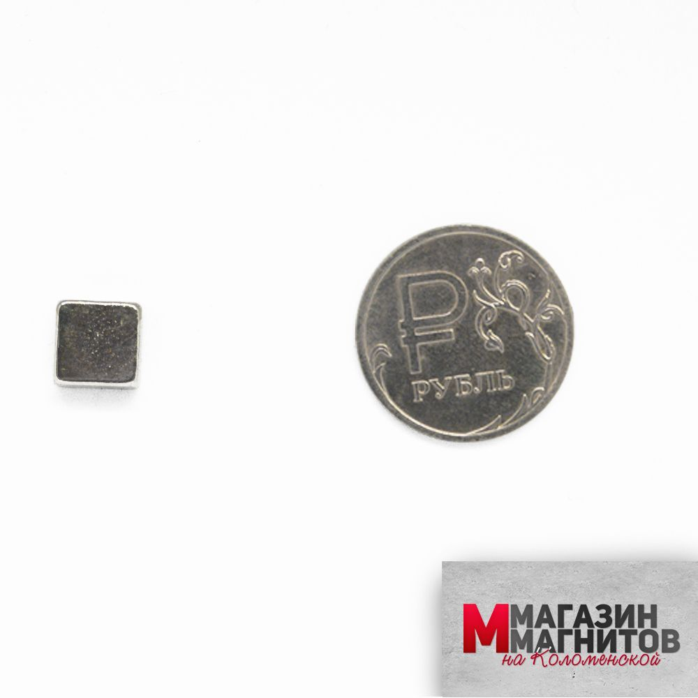 Неодимовый магнит квадрат 8х8х8 мм.