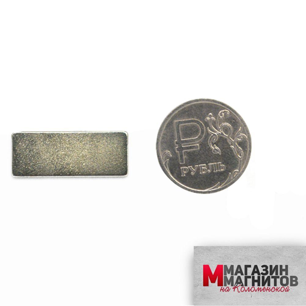 Неодимовый магнит прямоугольник 25х10х1 мм.