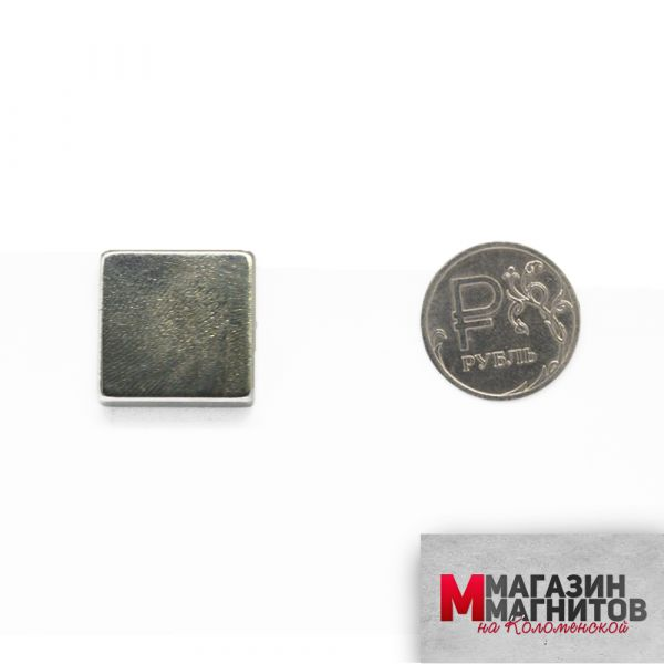Неодимовый магнит прямоугольник 20х20х5 мм.