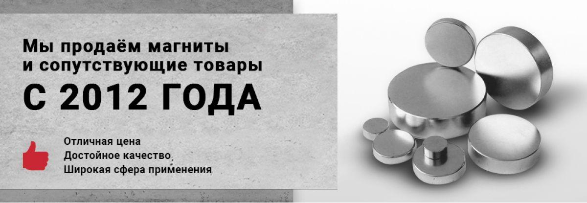 Магазин магнитов на Коломенской