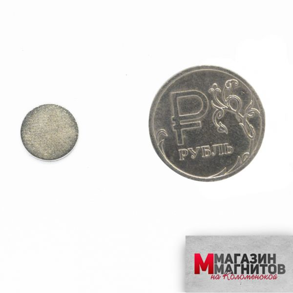 Неодимовый магнит 10х1 мм.