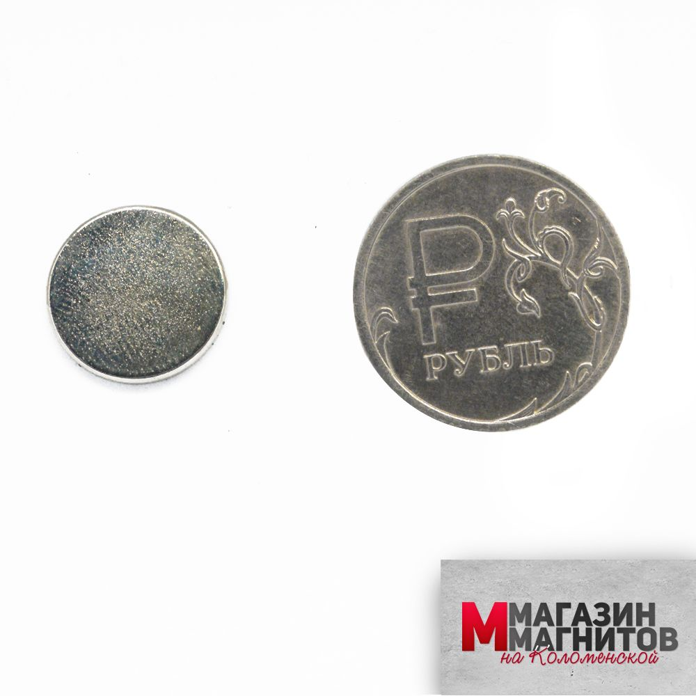 Неодимовый магнит диск 14х1,5 мм.