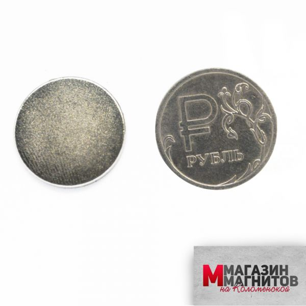 Неодимовый магнит 20х2 мм.