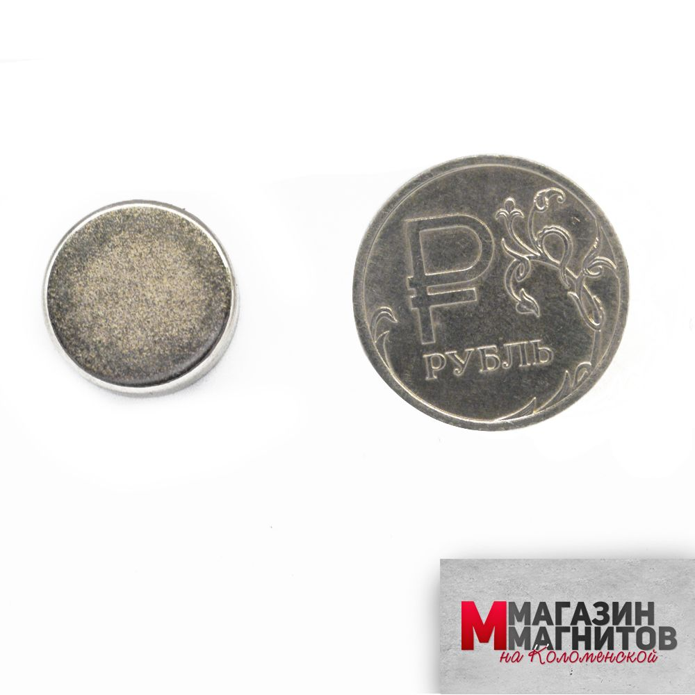 Неодимовый магнит 15х5 мм.