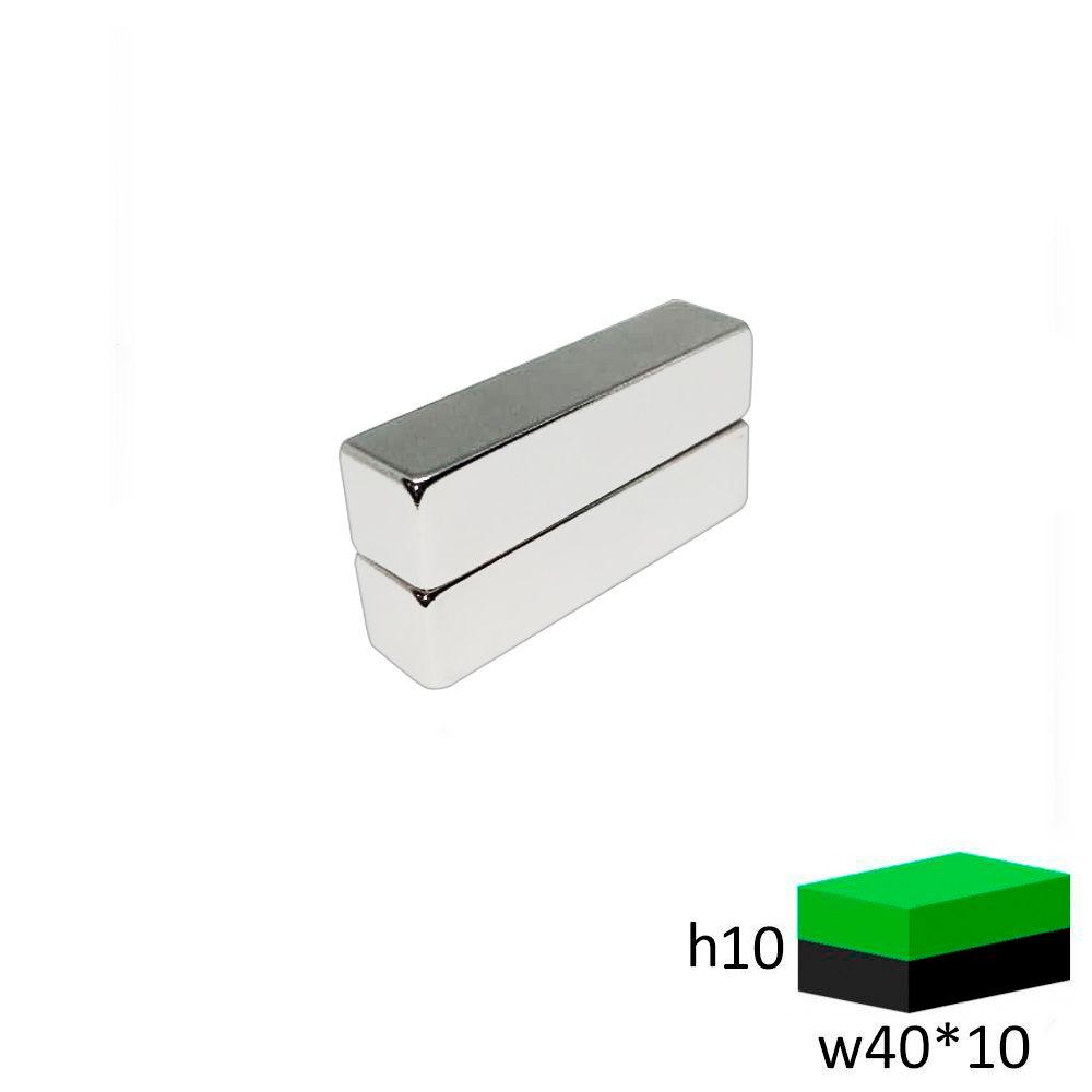 Неодимовый магнит прямоугольник 40х10х10 мм.