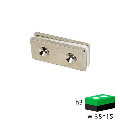 Неодимовый магнит прямоугольник 35х15х3 мм с двумя зенковками 4/8 мм.