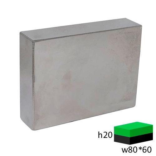 Неодимовый прямоугольник 80х60х20 мм.
